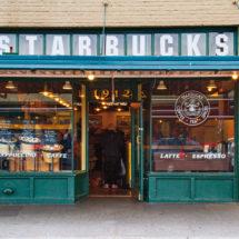 Кафе Starbucks — Какие коммерческие инвесторы должны знать