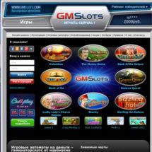 Gaminator – лучшие игровые слоты на деньги