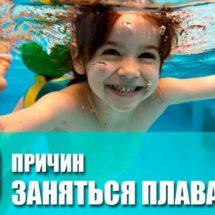 Как плавание сделает вас лучшим певцом