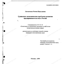 Предпринимательство и содержание, торговля и сообщество Майкла Делла