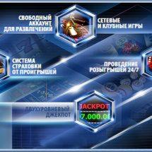ОНЛАЙН КАЗИНО Champion Casino